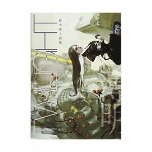 TWILIGHT-Yasushi-Suzuki-Illustrations-Art-Book-CD