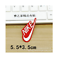 Patch-Toppa-Brand-Logo-Nike-Adidas-Sport-Jordan-Nba-Ricamata-Termoadesiva miniature 13