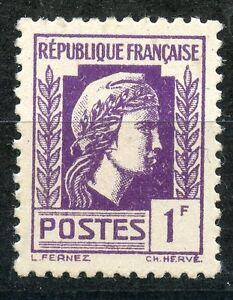 PROMO-STAMP-TIMBRE-DE-FRANCE-NEUF-SERIE-D-039-ALGER-MARIANNE-N-637