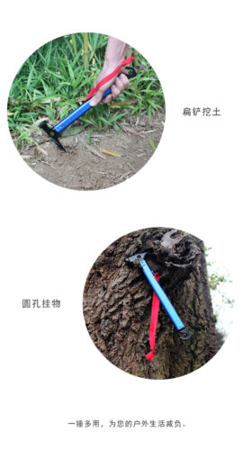 Camping Mallet Hammer Tent Pegs Stake Nail Puller Remover Tools Hook Shovel