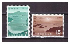 s23294-JAPAN-1971-MNH-National-park-2v