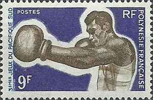 Timbre-Sports-Boxe-Polynesie-66-lot-11832