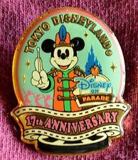 Disney TOKYO DISNEYLAND 17TH ANNIVERSARY DISNEY ON PARADE Pin - Retired Pins