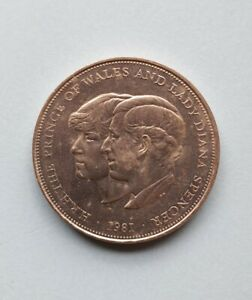 Charles and Diana Coin - 1981