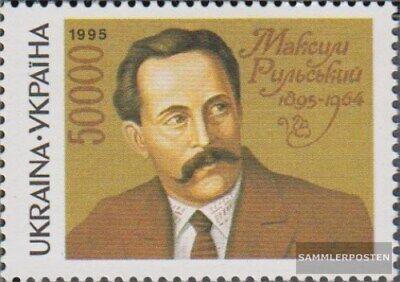 Postfrisch 1995 Maksim Rylskyj kompl.ausg. UnermüDlich Ukraine 139