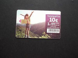 GREECE-Enjoying-Nature-10-euro-tirage-50000-03-16-used-GRECE-GRECIA-HELLAS