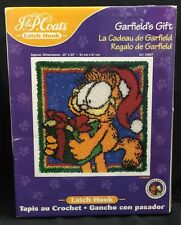"Latch Hook Kit Christmas J & P Coats Garfield's Gift 24"" x 24"" 25067 New"