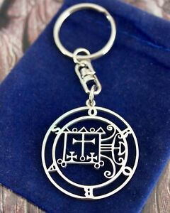 Orobas-Sigil-Goetia-Solomon-Demon-Seal-Key-Keyring-Satan-Satanist-Magic-Occult