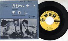 MINA  raro disco 45 giri MGM STAMPA GIAPPONESE Renato + Improvvisamente