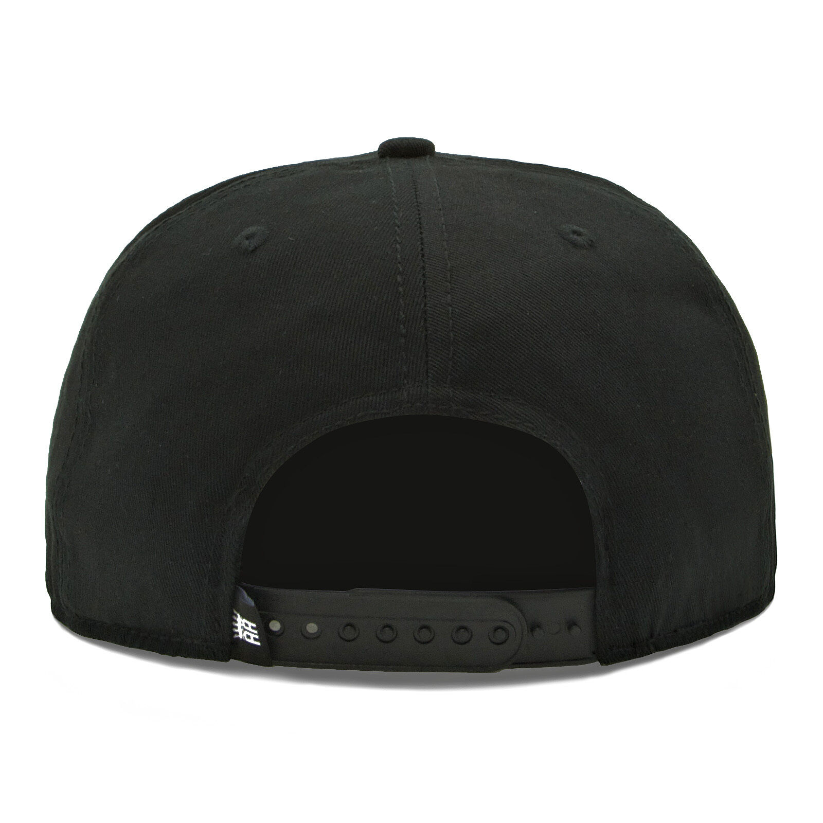 ff0a167fd49 Snapback Black King Ice Pure Luxury Apparel Panel Cap. Adjustable ...