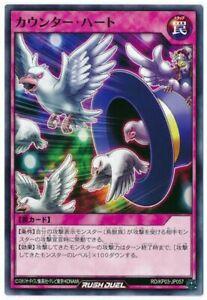 Japanese CHIM-JP057 Yugioh United Gladiator Beasts Common