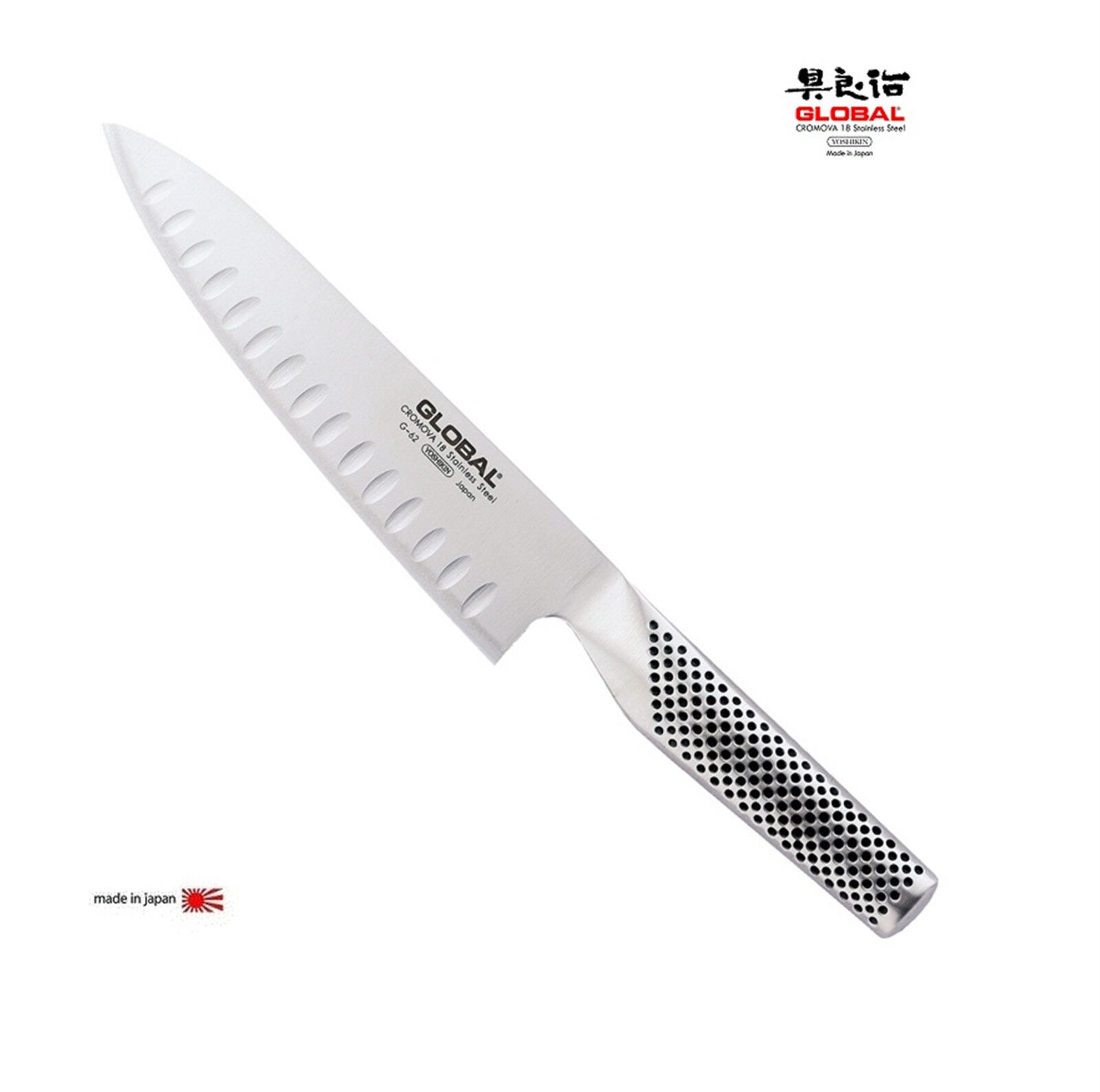 Couteau Global G-62(G78) Cook knife Cannelé - cuisinier (avec rides) 18 cm