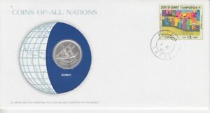 Numisbrief-Coins-Of-All-Nations-Kuwait-1980
