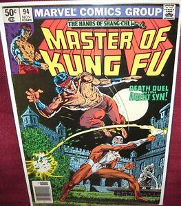 MASTER OF KUNG FU #94 MARVEL COMIC (1974 SERIES) VG