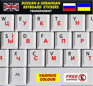 Ukrainian-Russian-Keyboard-Stickers-Transparent-Red-Letters-Computer-Laptop-PC