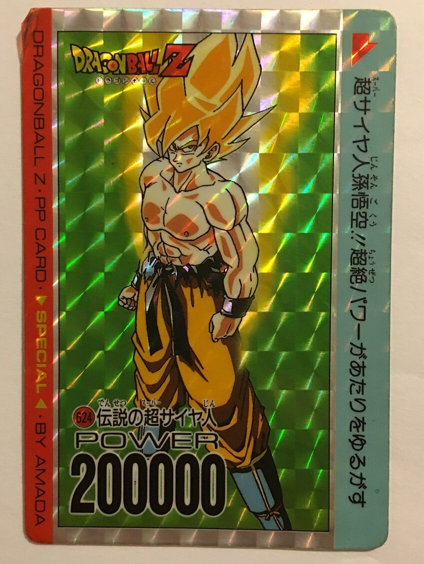Dragon Ball Z PP Card SPECIAL Prism 624