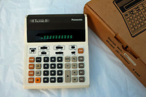 NEW Vintage Panasonic JE1650 Talking Electronic Calculator FULLY WORKING - West Wickham, United Kingdom - NEW Vintage Panasonic JE1650 Talking Electronic Calculator FULLY WORKING - West Wickham, United Kingdom