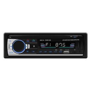 SWM 530 LCD Bluetooth auto Radio MIT Blutooth Handefree USB MP3 AUX  Wiring Channel Diagram Receiver Topnewfrog on
