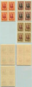 Russia-USSR-1956-SC-1888-1890-Z-1771-1773-MNH-block-of-4-e3044
