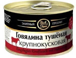 Best-Time-inserita-carni-bovine-pezzi-122309