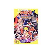 Naruto Shinobi no Sato no Jintori Kassen Bandai Official Strategy Guide Book PS2