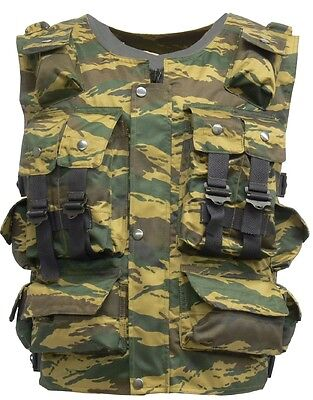 V-95 Assault Vest in Green Reed Pattern by ANA Russian Military 100% ORIGINAL