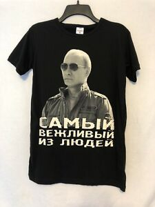Vladimir-Putin-Mens-SMALL-MEDIUM-T-Shirt-Most-Polite-of-the-People-Funny