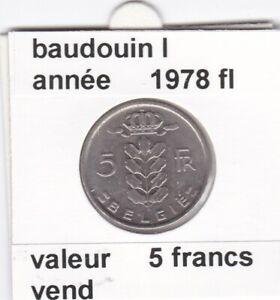 BF-1-pieces-de-5-francs-baudouin-I-1978-belgie