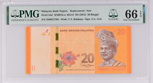 Malaysia-2012-RM20-Replacement-Note-PMG-66EPQ