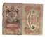 1909-Russian-Empire-Set-of-3-5-10-and-25-Rubles-Banknote-Set-Low-Grade thumbnail 4