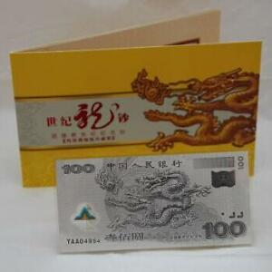 China-2000-Millennium-100-Dragon-Banknote-With-Folder-999-2g-Silver-Banknote