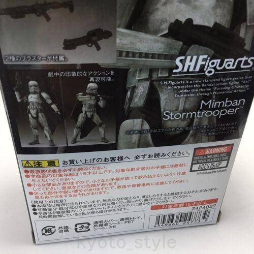 BANDAI S.H Figuarts Star Wars Minban Stormtrooper Figure 150mm JAPAN
