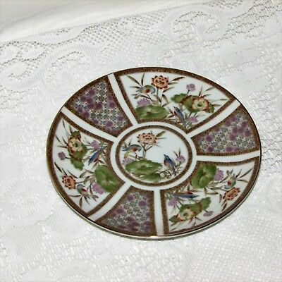 "LOVELY SMALL COLLECTOR DISPLAY PLATE 6 1/4"" BIRDS & FLOWERS VINTAGE EXCELLENT"