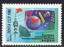 5121 - RUSSIA 1981 - Ekran Satellite TV - MNH Set