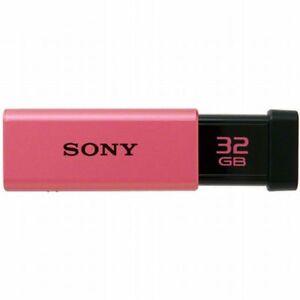 SONY-USM32GTP-USB-3-0-USB-memory-T-series-32GB-pink-pocket-bit-F-S
