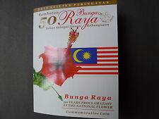 MALAYSIA 50th BUNGA RAYA COIN CARD