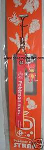 NEW POKEMON GAME BOY CELL PHONE CAMERA iPOD STRAP MAGBY