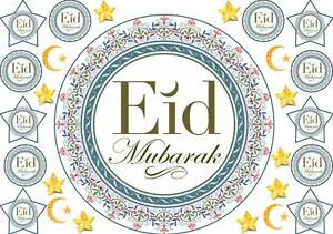"""26 Eid Mubarak 7.5"""" Edible Cup Cake Topper Icing Or Wafer ..."""