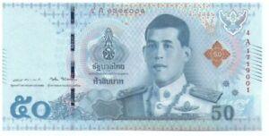 THAILAND 100 BAHT ND 2018 P NEW KING RAMA X REPLACEMENT S PREFIX UNC
