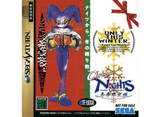 # SEGA SATURN-CHRISTMAS NIGHTS (JAP/jp import) (con segni di usura) #
