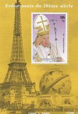 POPE JOHN PAUL II EIFFEL TOWER REPUBLIQUE DU NIGER 1998 MNH STAMP SHEETLET