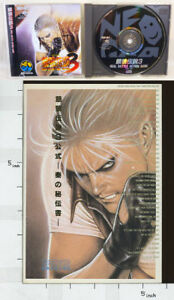 NEO-GEO-CD-wz-Guide-FATAL-FURY-3-Import-JAPAN-Japanese