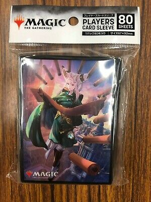 SLD Stained Glass Foil Promo Near Mint MTG HT1 Collector of Tales Tamiyo