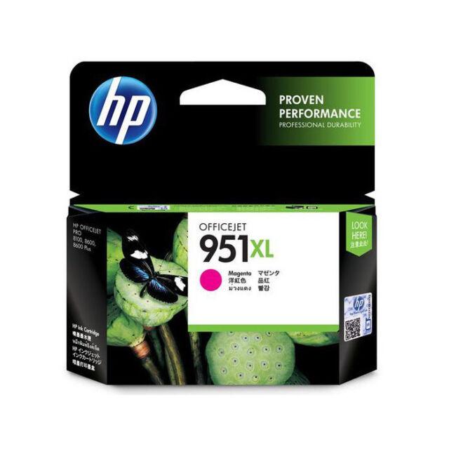 CN047AE (951XL) Original HP High Capacity Magenta Ink Cartridge