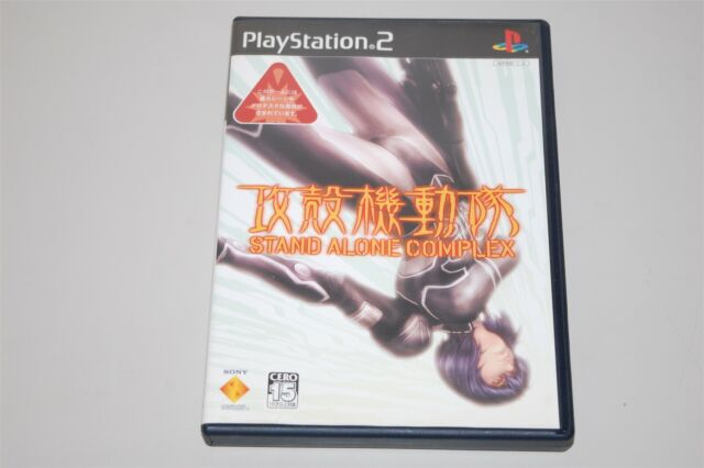 Ghost in the Shell STAND ALONE COMPLEX Japan Sony Playstation 2 PS2 game