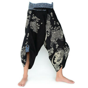 Samurai Pants Cotton Unisex Harem Pants Ninja Pants Aladdin Pants Maxi Pants Gypsy Pants Drop Crotch Pants Trouser Brown Yellow MSS12