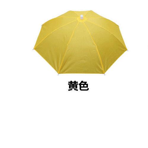 T99 Headwear MultiColor Umbrella Hat Cap Beach Sun Rain Fishing Camping Hunting