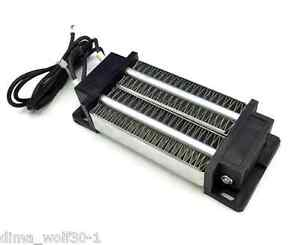 ✔ ✔ ✔The heater for the incubator, brooder. Voltage 12V200W ( AC / DC ) ✔ ✔ ✔