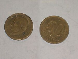495b BRASILIEN - BRASIL - 50 Centavos 1955 - Waldkraiburg, Deutschland - 495b BRASILIEN - BRASIL - 50 Centavos 1955 - Waldkraiburg, Deutschland