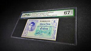 Thailand 1946, 5 Bath TB100 P64 PMG67 EPQ 2nd High Grade Pmg Record